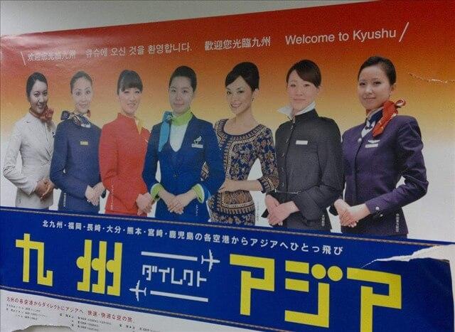 シンガポール航空 美人 caの客室乗務員の合格法